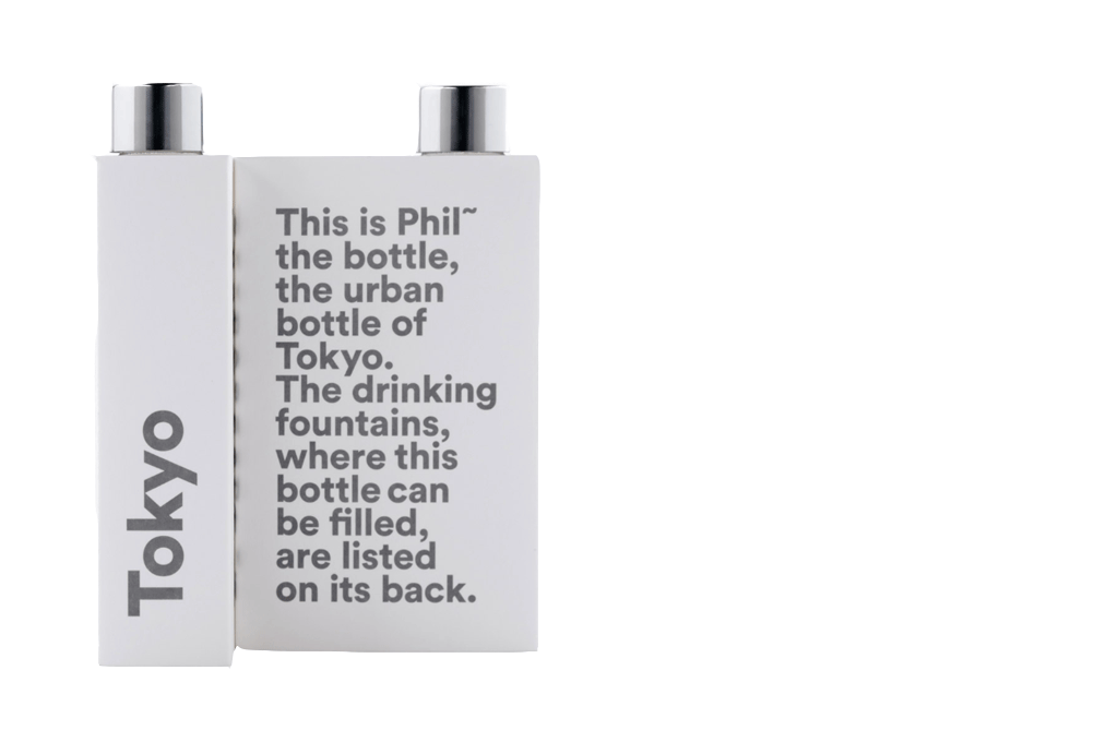 reusble_design_bottle